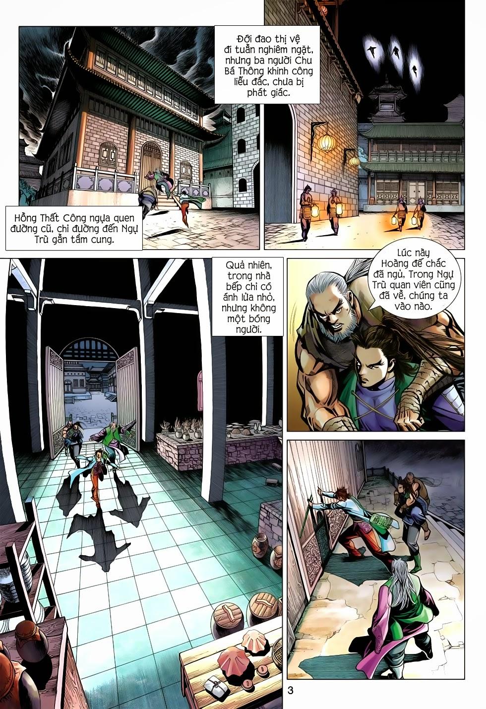 Anh Hùng Xạ Điêu anh hùng xạ đêu chap 56: tuyệt tình vô nghĩa lãnh huyết ác niệm trang 3