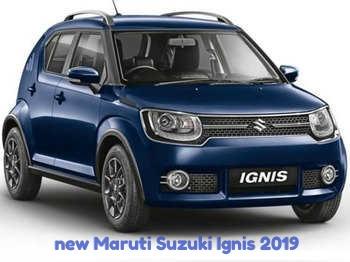 new Maruti Suzuki Ignis rate2019. मारुति इग्निस#मारुति#नई इग्निस#new maruti ignis#new ignis#Maruti Suzuki#Maruti Ignis#Ignis#2019 maruti suzuki ignis#2019 maruti ignis price.