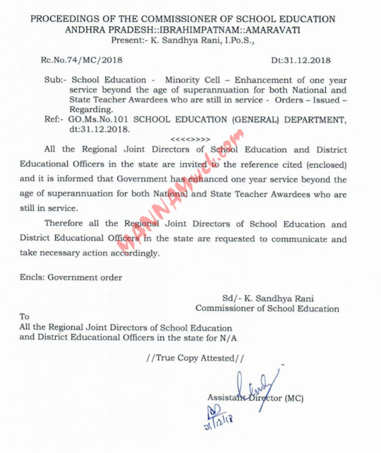 Enhancement of one year service beyond the age of superannuation for both National and State Teacher Awardees who are still in service Regarding.