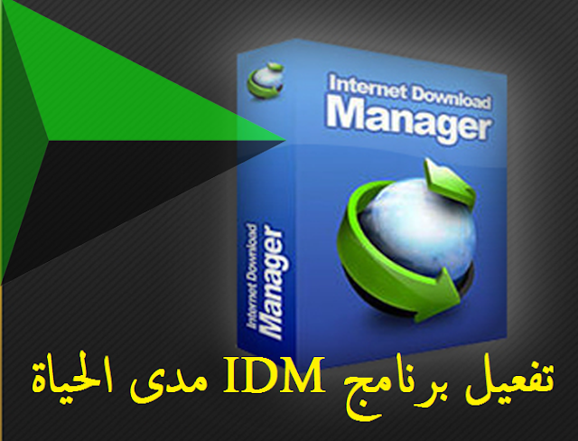 internet download manager,internet download manager 2019,internet download manager 6.35,download manager,best download manager,internet download manager crack,descargar internet download manager,internet download manager serial number,free download manager,download idm,interne download manager,internet download manager 2017,internet download manager full,internet download manager 6.36,internet download manager 6.33