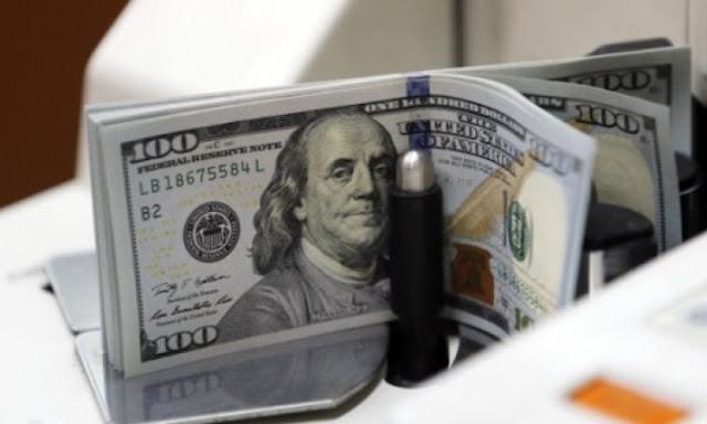 4 Bank Ini Sudah Kurangi Ketergantungan Dolar AS