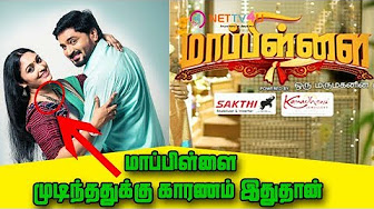 Mappillai Stopped Because Of This | Real Reason Why Vijay Tv Serial Mappillai Stopped?