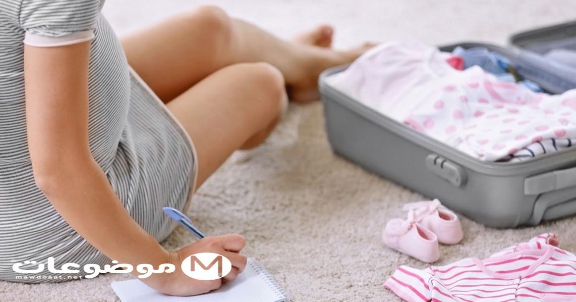 القبول بالخط العريض لاستكمال صور اغراض المولود في الحقيبة Natural Soap Directory Org
