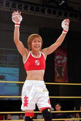 ICloud Megumi Fujii mixed martial arts nudes (66 pics) Hot, iCloud, panties