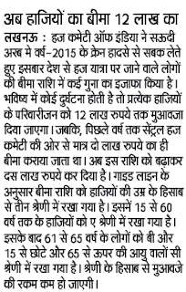sankhya karika in hindi pdf