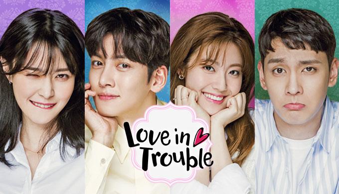 REVIEW: Suspicious Partner (Love in Trouble) | Daebak: K-Drama and