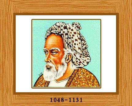 Umar Khayyām (18 Mei 1048 - 4 Desember 1131)