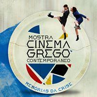 Mostra Cinema Grego Contemporâneo - Memórias da Crise