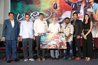 Aakatayi Telugu Movie First Look Launch Stills  0028.jpg