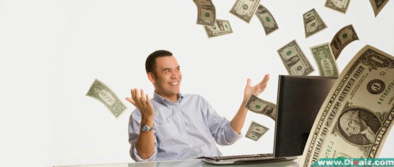 Cara Mendapatkan Dollar Gratis Tiap Hari Terbaru & Cepat 2019