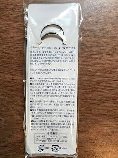 トミカリミテッドヴィンテージ  メッキ 5周年キャンペーン仕様 非売品