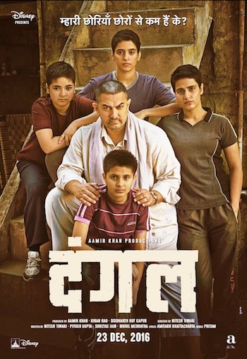 Dangal (2016) HD Movie For Mobile