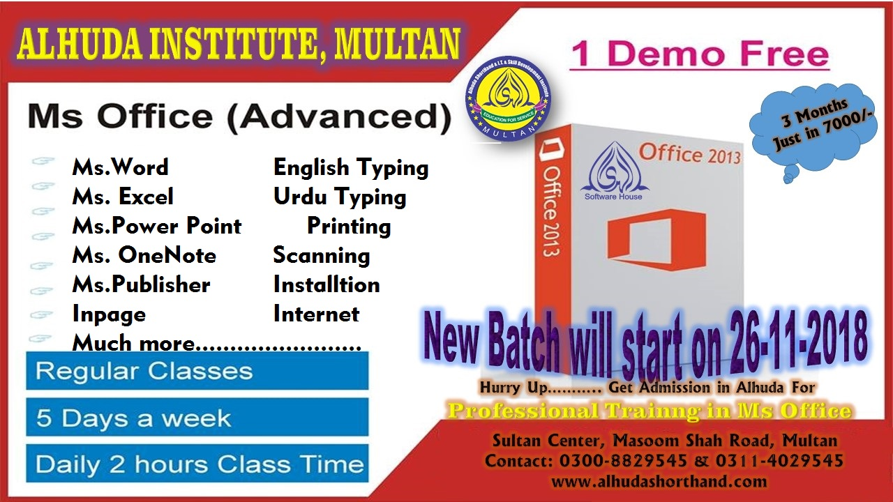 Computer Short Courses in Multan : Professional Ms Office
