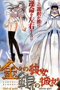 Truyện tranh Kin no Kanojo Gin no Kanojo