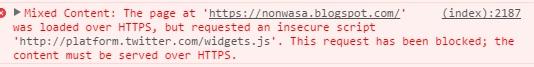 مثال لخطأ HTTPS
