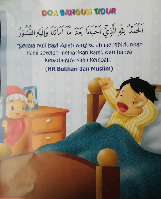 Doa Harian Untuk Anak Anak , Doa Bangun Tidur , Doa Bangun Tidur Bergambar