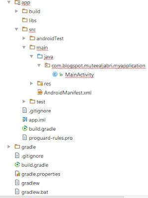 تركيبة ,مشروع الاندرويد  ,android Project