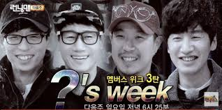 Download Running Man Episode 335 Subtitle Indonesia
