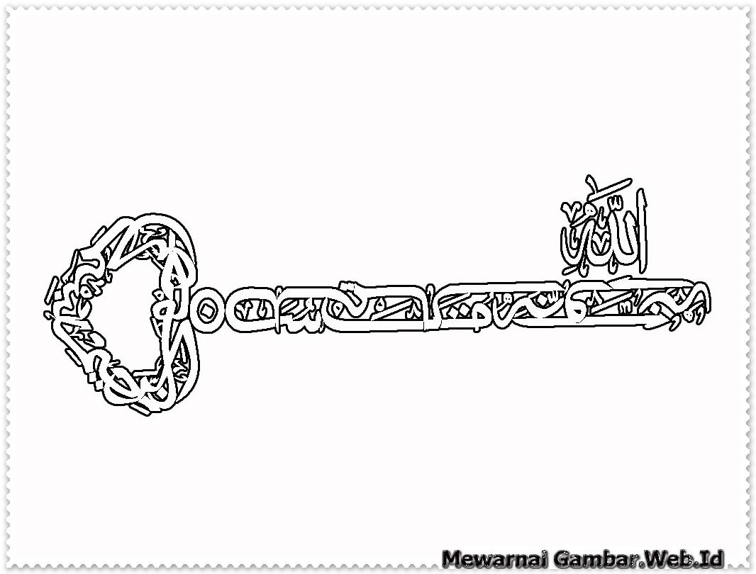 Mewarnai Kaligrafi Islam Bentuk Kunci Pintu