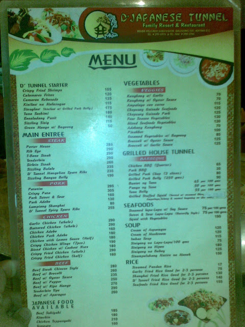 Image Result For Chinese Restaurant Menu
