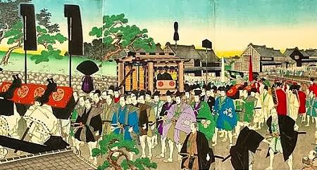 Late Tokugawa Shogunate
