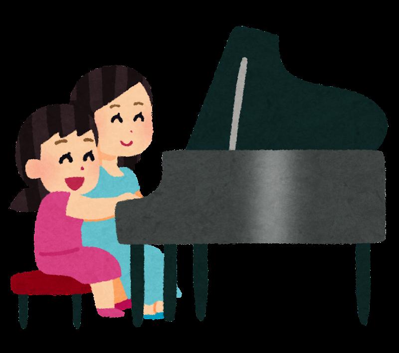 ピアノの連弾のイラスト親子 かわいいフリー素材集 いらすとや