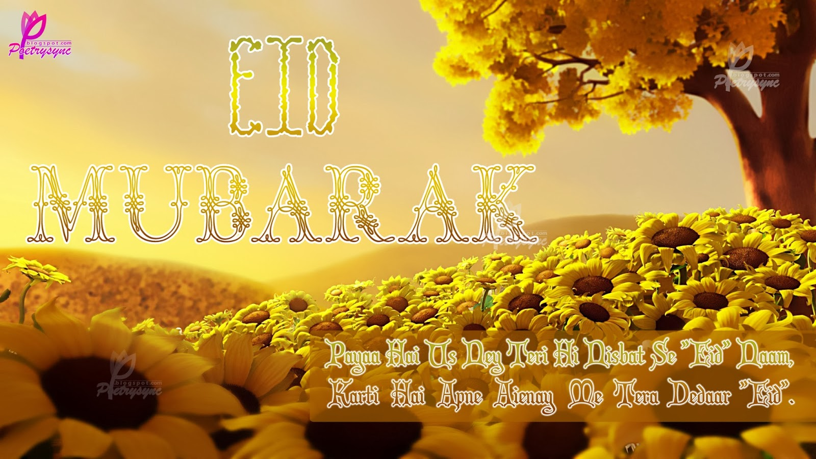 Simple Wallpaper Love Eid Mubarak - Happy-Eid-Mubarak-Cards-for-Facbook-Eid-Images-Shayari-with-SMS-for-Lover-EID-Greetings-Card-Eid-Gift-EID-Wish-Eid-Picture-for-Facebook-HD-Wallpapers  Best Photo Reference_624213.jpg?w\u003d660\u0026ssl\u003d1
