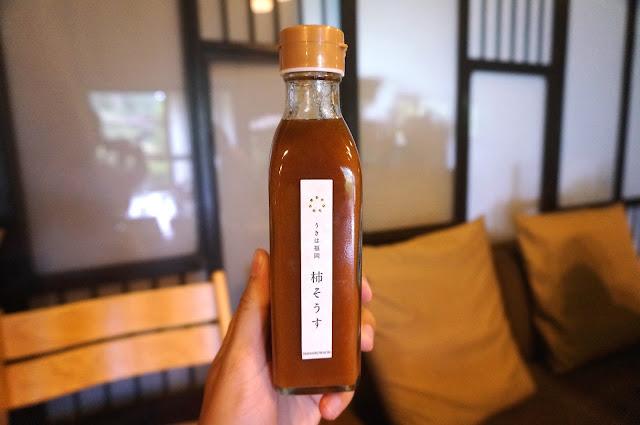 福岡浮羽市的推薦美食-里樂