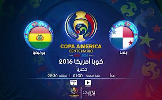اهداف مباراة بنما وبوليفيا   كوبا أمريكا الثلاثاء 7-6-2016