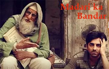 Madari ka Bandar HIndi Song Lyrics and Video - Gulabo Sitabo (2020) || Amitabh Bachchan, Ayushmann Khurrana | Tochi Raina, Anuj Garg