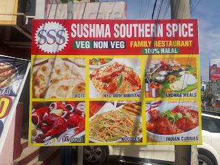 SUSHMA SOUTHERN SPICE RESTAURANT TIRUPATI