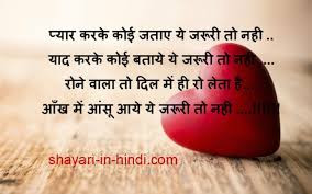 Khatarnak-True-Love-Attitude-Shayari-Hindi