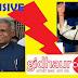 एनडीए छोड़ महागठबंधन में मांझी, नाराज नरेंद्र सिंह का नहीं मिला साथ