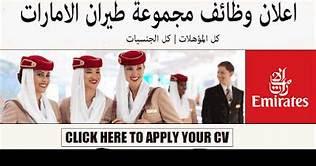 وظائف دناتا الامارات