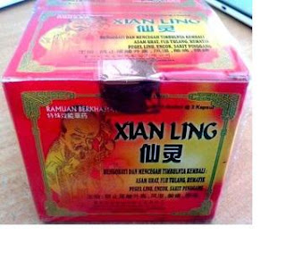 Xian ling Powder Side Effects