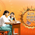 Naina's admission in new school as per family wish In Sony Tv's Yeh Un Dinon Ki Baat Hai