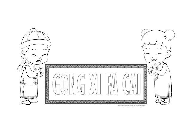 Poster Gong Xi Fa Cai