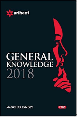 Download Free General Knowledge & Current Affairs 2017 - 2018 by Manohar Pandey Book PDF