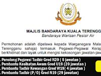 Jawatan Kosong di Majlis Bandaraya Kuala Terengganu (MBKT)