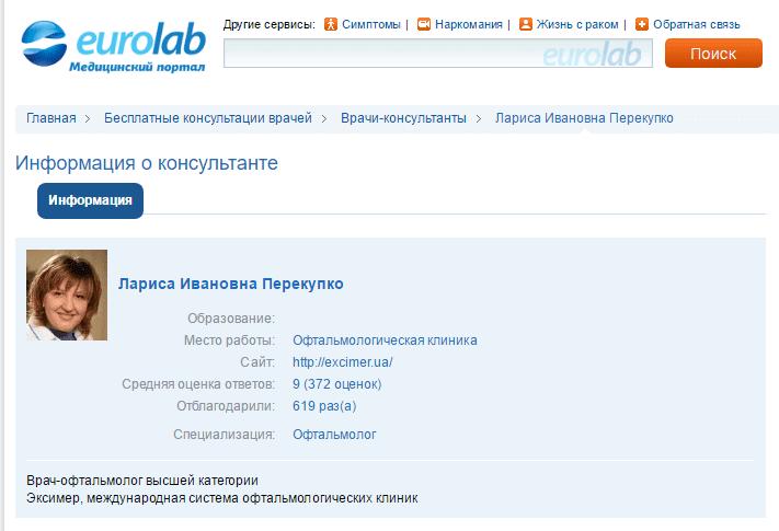 оцінка_персоналу