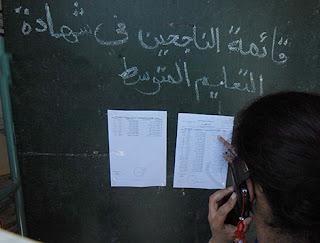 موعد اعلان نتائج امتحانات شهادة البكالوريا 2015 والبيام في الجزائر