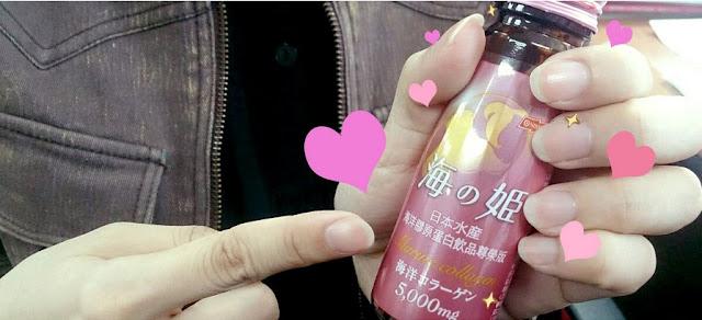 japan best collagen drink