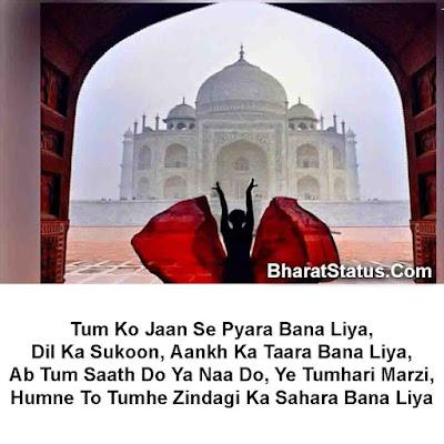 Beautiful Love Shayari images in Hindi 2018