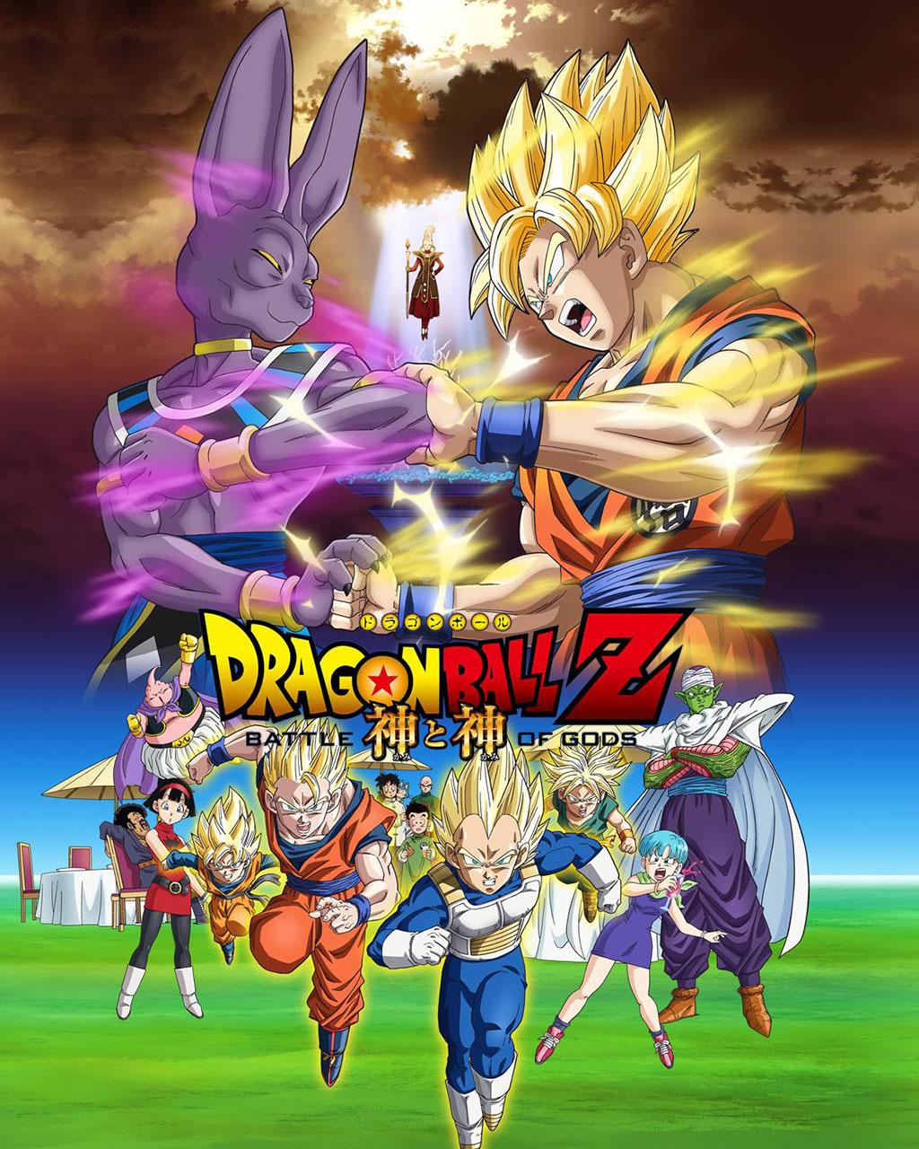 dbz batalha dos deuses dublado mp4