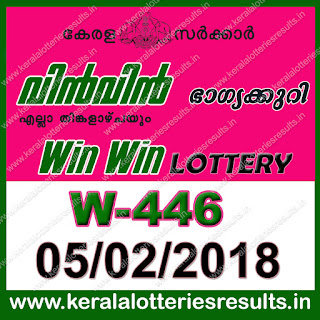 Keralalotteriesresults.in, Win Win Today Result : 5-2-2018 Win Win Lottery W-446, kerala lottery result 05-02-2018, win win lottery results, kerala lottery result today win win, win win lottery result, kerala lottery result win win today, kerala lottery win win today result, win win kerala lottery result, win win lottery W 446 results 5-2-2018, win win lottery w-446, live win win lottery W-446, 5.2.2018, win win lottery, kerala lottery today result win win, win win lottery (W-446) 05/02/2018, today win win lottery result, win win lottery today result 5-1-2018, win win lottery results today 5 2 2018, kerala lottery result 05.02.2018 win-win lottery w 446, win win lottery, win win lottery today result, win win lottery result yesterday, winwin lottery w-446, win win lottery 5.2.2018 today kerala lottery result win win, kerala lottery results today win win, win win lottery today, today lottery result win win, win win lottery result today, kerala lottery result live, kerala lottery bumper result, kerala lottery result yesterday, kerala lottery result today, kerala online lottery results, kerala lottery draw, kerala lottery results, kerala state lottery today, kerala lottare, kerala lottery result, lottery today, kerala lottery today draw result, kerala lottery online purchase, kerala lottery online buy, buy kerala lottery online, kerala lottery tomorrow prediction lucky winning guessing number, kerala lottery, kl result,  yesterday lottery results, lotteries results, keralalotteries, kerala lottery, keralalotteryresult, kerala lottery result, kerala lottery result live, kerala lottery today, kerala lottery result today, kerala lottery results today, today kerala lottery result