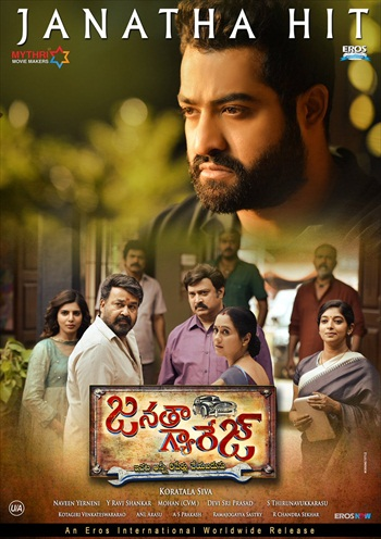 Janatha Garage 2016 UNCUT Dual Audio Hindi 480p HDRip 450MB
