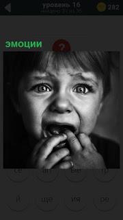 Лицо девочки выражает различные эмоции, пальцы рук во рту