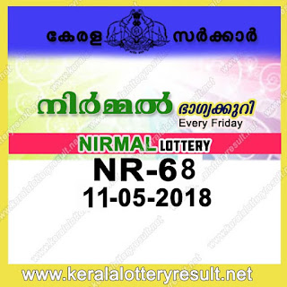 keralalotteryresult.net, kerala lottery result, kerala lottery today result, today kerala lottery result, kerala lottery 11/5/2018, kerala lottery result 11.5.2018, tody kerala lottery,  kerala lottery results 11-05-2018, nirmal lottery NR 68 results 11-05-2018, nirmal lottery NR 68, live nirmal   lottery NR-68, nirmal lottery, kerala lottery today result nirmal, nirmal lottery (NR-68) 11/05/2018, NR 68, NR 68, nirmal lottery NR68, nirmal lottery 11.5.2018,   kerala lottery 11.5.2018, kerala lottery result 11-5-2018, kerala lottery result 11-5-2018, kerala lottery result nirmal, nirmal lottery result today, nirmal lottery NR 68,   www.keralalotteryresult.net/2018/05/11 NR-68-live-nirmal-lottery-result-today-kerala-lottery-results, keralagovernment, result, gov.in, picture, image, images, pics,   pictures kerala lottery, kl result, yesterday lottery results, lotteries results, keralalotteries, kerala lottery, keralalotteryresult, kerala lottery result, kerala lottery result   live, kerala lottery today, kerala lottery result today, kerala lottery results today, today kerala lottery result, nirmal lottery results, kerala lottery result today nirmal,   nirmal lottery result, kerala lottery result nirmal today, kerala lottery nirmal today result, nirmal kerala lottery result, today nirmal lottery result, nirmal lottery today   result, nirmal lottery results today, today kerala lottery result nirmal, kerala lottery results today nirmal, nirmal lottery today, today lottery result nirmal, nirmal lottery   result today, kerala lottery result live, kerala lottery bumper result, kerala lottery result yesterday, kerala lottery result today, kerala online lottery results, kerala   lottery draw, kerala lottery results, kerala state lottery today, kerala lottare, kerala lottery result, lottery today, kerala lottery today draw result, kerala lottery online   purchase, kerala lottery online buy, buy kerala lottery online
