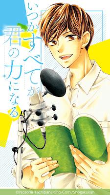 Itsuka Subete ga Kimi no Chikara ni naru de Nozomi Tachibana