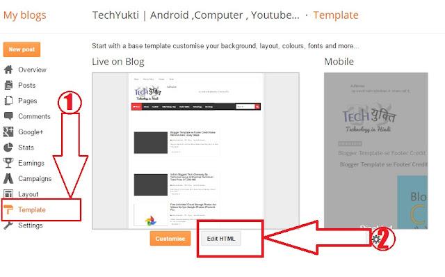 Open Blogger Dashboard